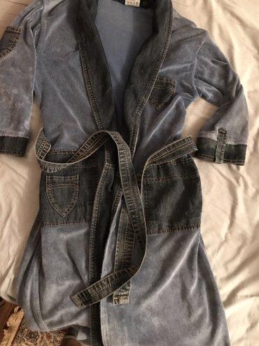 Шикарный! стильный! итальянский халат! в Бишкек