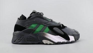 adidas zhiletka в Кыргызстан: Adidas originals Streetball grey greenКачество люкс