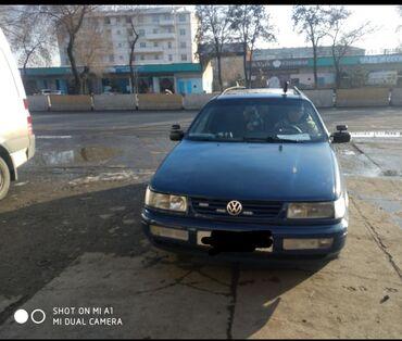 Volkswagen Passat 1.8 л. 1994 | 123456 км