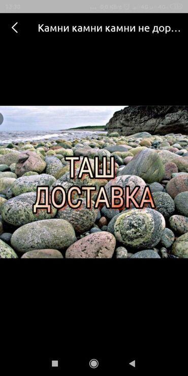внешний жесткий диск a data hd710 1tb в Кыргызстан: Таш арзан камни доставка