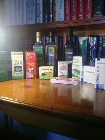 маз фрэнк в Кыргызстан: Масло чёрного тмина.100% эфиопское Мусафир-0.5_1600 сом.Эфиопское