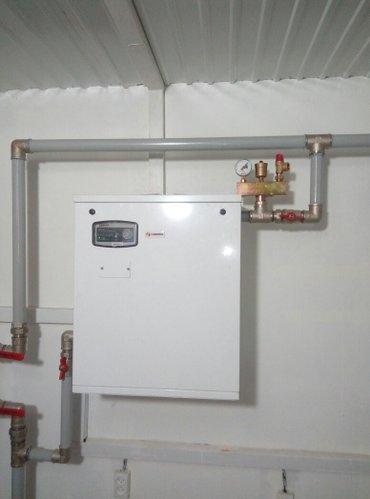 Современные системы отопления. Проектирование,  сметы,  монтаж. Качест в Бишкек
