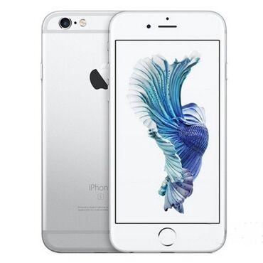 сколько стоит iphone 6 plus in Кыргызстан   APPLE IPHONE: IPhone 6 Plus   64 ГБ   Серебристый