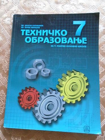 Tehničko obrazovanje za 7. razred Osnovne škole, izdavač Zavod za