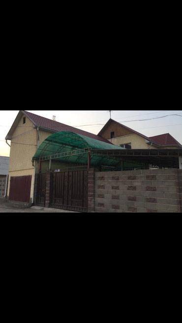 продам опилки в Кыргызстан: Продаем отличный,уютный 2х этажный дом! 3 фазы, теплый пол, навес со