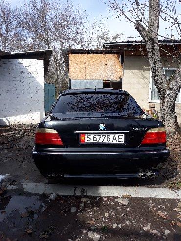 BMW 740 4.4 л. 1999   233 км
