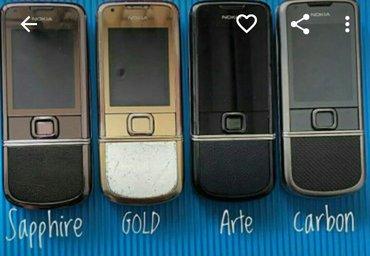 продаю чисто деловой и удобный телефон nokia 8800arte в Токмак