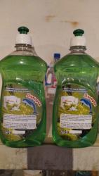 сниму швейные цех в Кыргызстан: Мыломоющие средства чыгарган цех сатылат. Мила 0.5л, 1л, 2л, 5л арзан