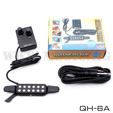 Звукосниматель для акустической гитары QH-6AНакладной магнитный