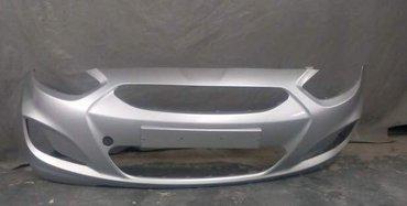 Бампер Hyundai Solaris. Торг на до рестайлинг 2014 год в Кант