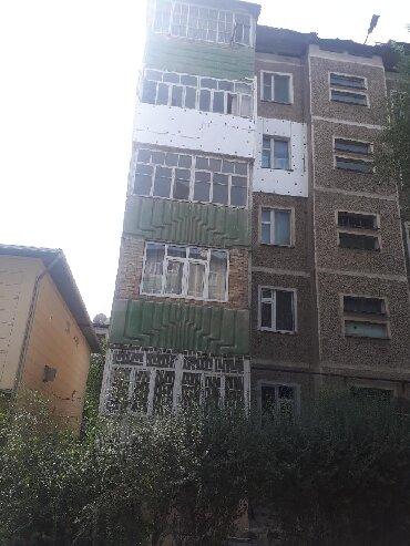 утепление гаража в Кыргызстан: Кышкы утепление жасайбыз 100% кепилдик беребиз