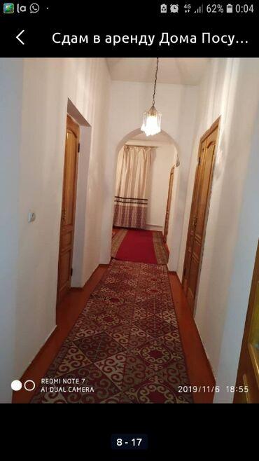 Срочно продаються дом 7 комнат 11 соток есть севет вадо теплий