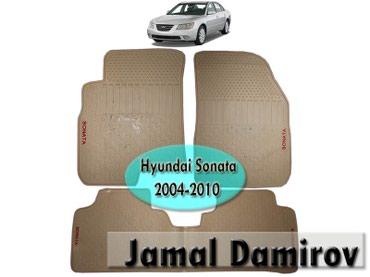 Bakı şəhərində Hyundai Sonata 2004-2010 üçün silikon ayaqaltilar.