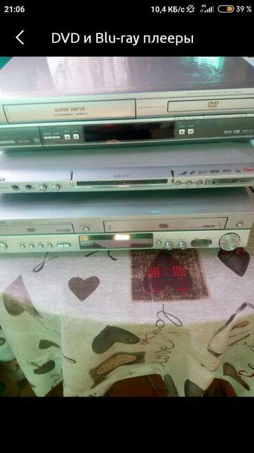 Видеомагнитофон ДВД