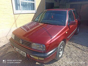 2571 объявлений: Volkswagen Vento 1993