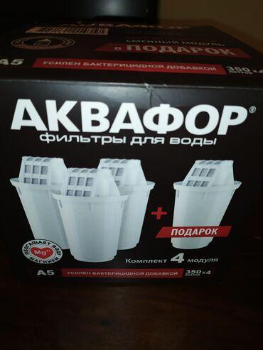 filter - Azərbaycan: Akvafor üçün filter