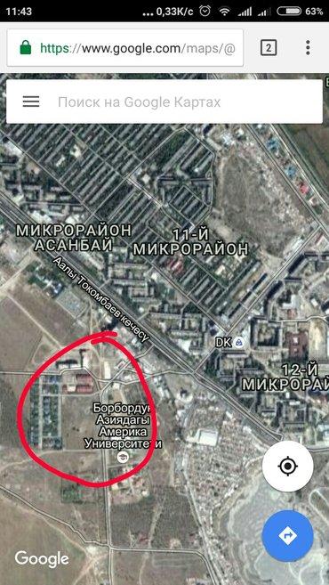 Участок находится возле ауца и вип в Бишкек