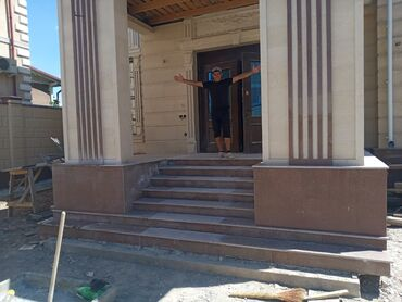 Делаем фасадные работы Сары таш,гранит и.т.дСтажёры 10лет.гарантия