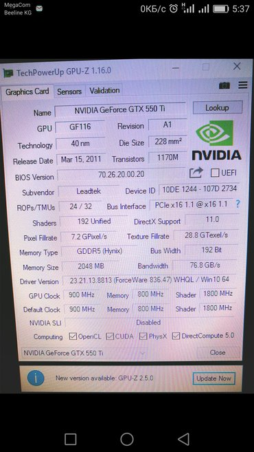Продается видеокарта GeForce GTX 550Ti192 на 2GB GDDR5.WOT 100 в Кара-Балта