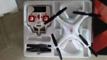 Konzole - Srbija: Dron ispravan,fali batrija koja koosta oko 600din