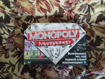 аккумуляторный пылесос для дома в Азербайджан: Монополия миллионер | Monopoly millionaire В комплекте: Игровое поле 
