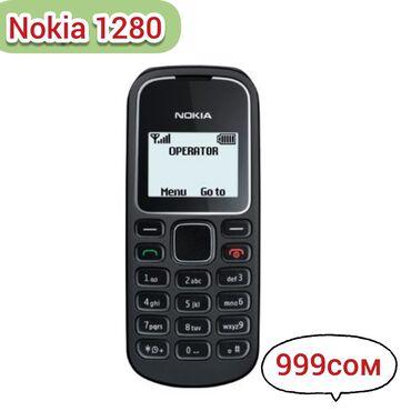 Nokia 1280Nokia 1280 оснащен пылезащищенной клавиатурой увеличенного
