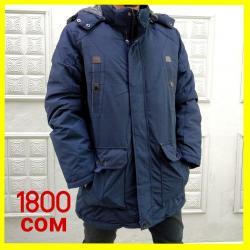 Мужская зимняя куртка Размеры: 48-54 Цена: 1800 сом  в Бишкек