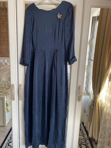 Платье Деловое XL