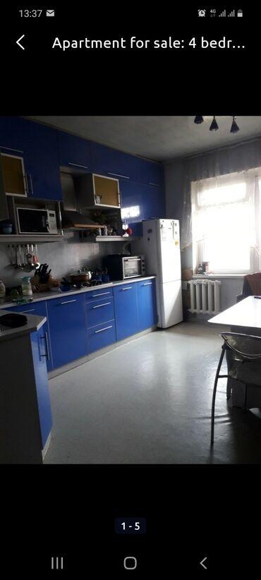 Продается квартира: 106 серия улучшенная, Восток 5, 3 комнаты, 105 кв. м