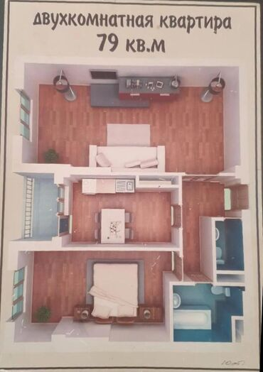 Apartment for sale: 2 bedroom, 79 sq. m