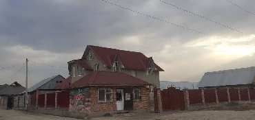 продается-дом-джалал-абад-благо в Кыргызстан: Продам Дом 160 кв. м, 7 комнат