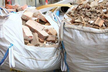 Отдам даром - Кыргызстан: Возьму строительный мусор возьму шлак от угля шлак не само вываз
