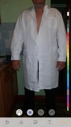 Продаю медицинский халат 56р, одевали один раз на съемки, в наличии