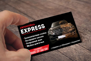 Визиткипечатаю визитки дешево!доставлю - бесплатно!печать на матовой