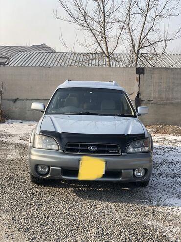 субару ланкастер в Кыргызстан: Subaru Outback 3 л. 2001 | 80000 км