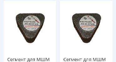 Сегмент россий Фрезы Чашки Алмазный Франкфурт  Алмазный инструмент
