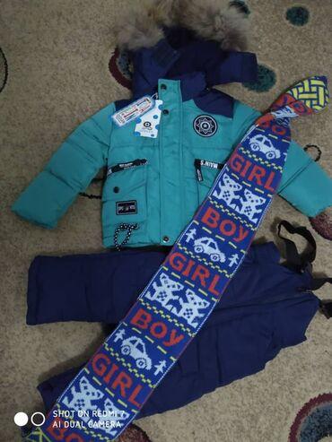 одежда больших размеров бишкек в Кыргызстан: Продаю детскую куртку размер 72 комплект