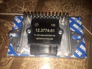 Коммутатор зил-130,газ-53,лиаз эм(новый)коммутатор 12.3774-01