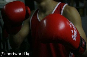 Кожаные перчатки для бокса TOP TEN в Бишкек