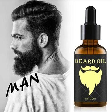 lipuçkalı kişi ayaqqabısı - Azərbaycan: Beard oil Saqqal SeriumuHeç bir əks təsiri olmayan bu məhsul kişilərdə