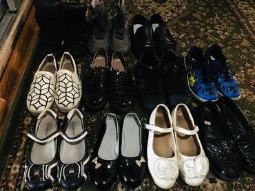 tufli 35 razmer в Кыргызстан: Дёшево обуви отличного качества осень-весна для девочек 9-12 лет а