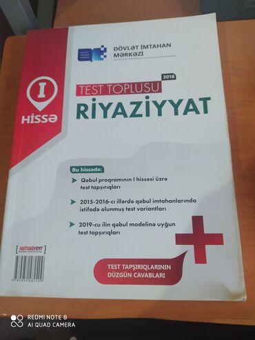 tqdk test toplusu в Азербайджан: Riyaziyyat Test Toplusu