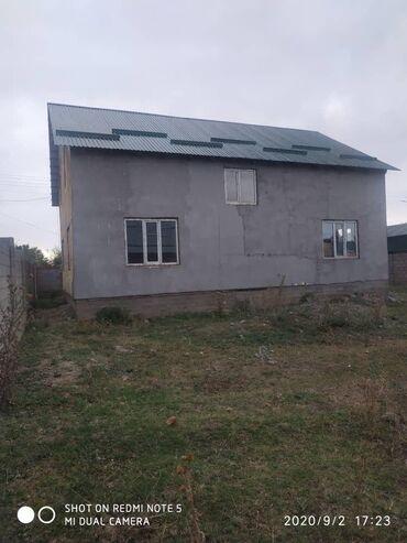 Продам - Бишкек: Продам Дом 200 кв. м, 8 комнат