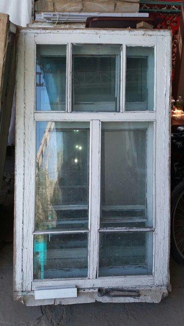 Продаем окна(двойные) с в Лебединовка
