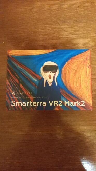 Digər oyun və konsollar - Azərbaycan: Smaterra VR2 Mark2