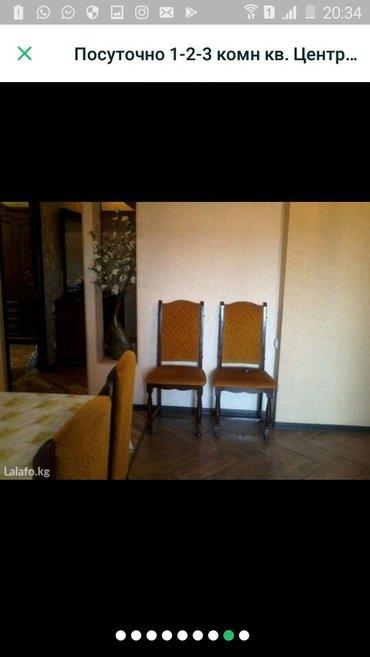 Квартиры посуточно! 1-2-3 комнатные! хороший ремонт,теплые! в Бишкек