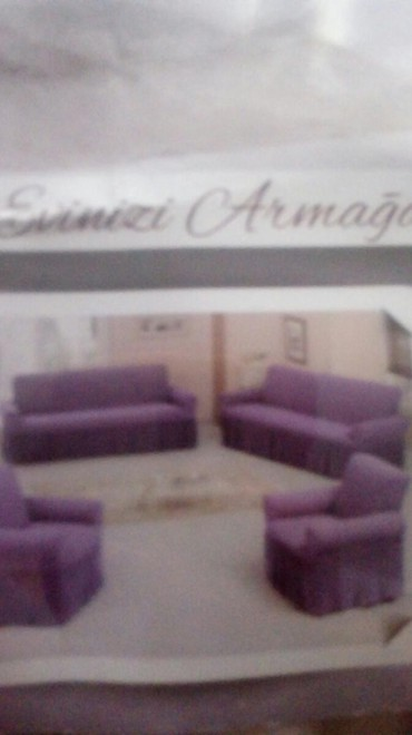 Продаю чехлы на диван и 2 кресла почти новый в Бишкек