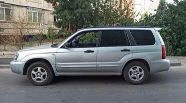 prodaju forester в Кыргызстан: Subaru Forester 2 л. 2005   156179 км