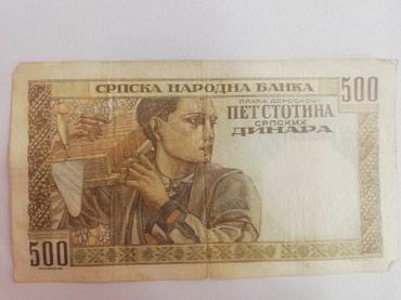 Stara novcanica iz 1941 god