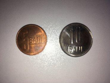 Kovanice iz Rumunije. Obe za 100. - Beograd